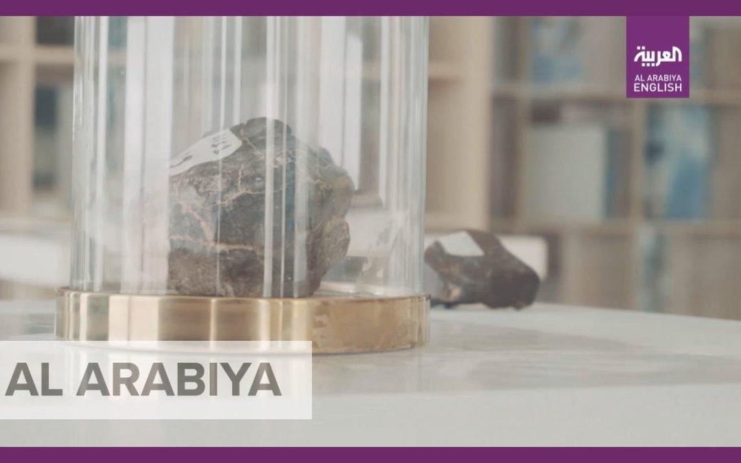 Al Thuraya Astronomy Center by Al Arabiya
