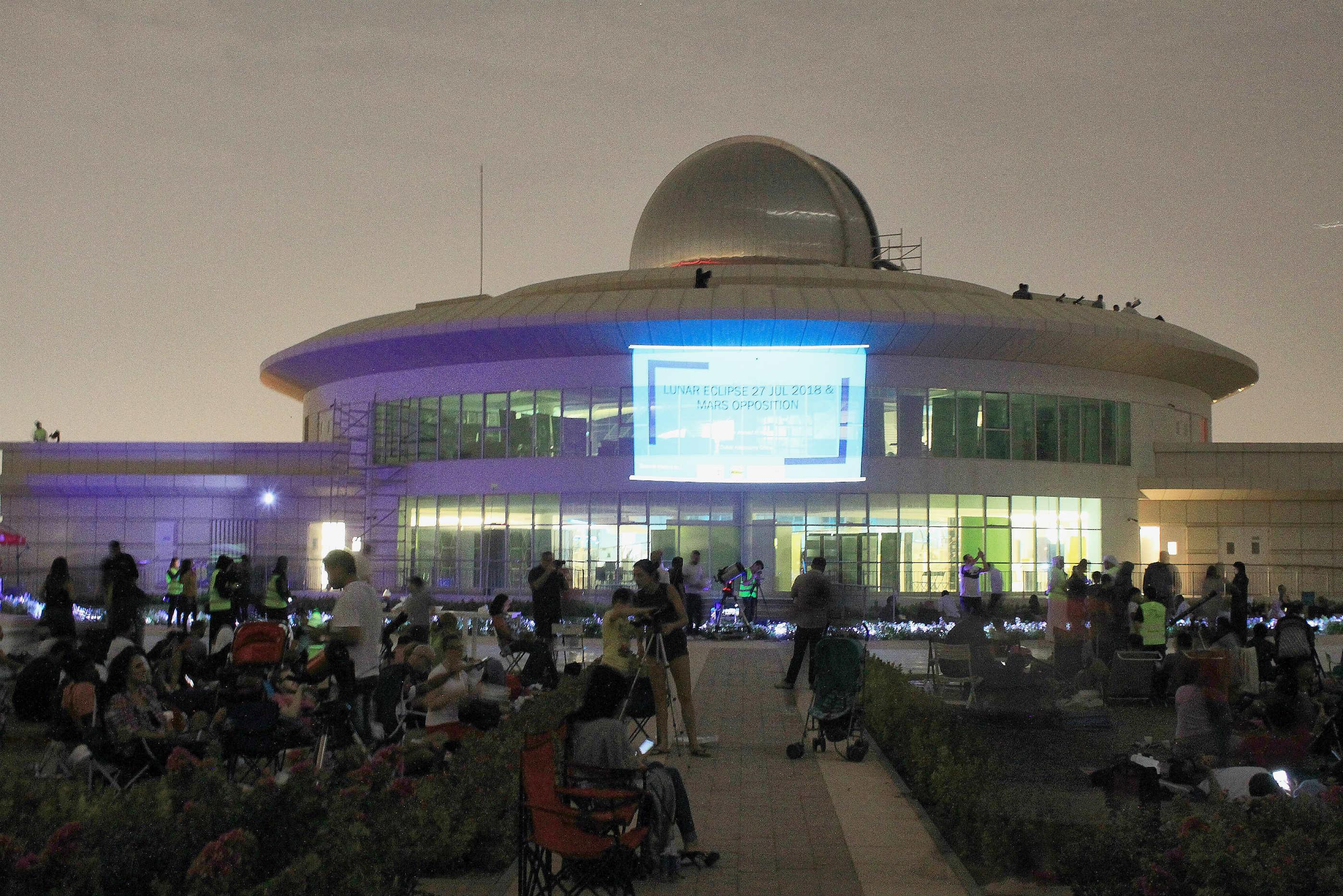 School Programs   Dubai Astronomy Group