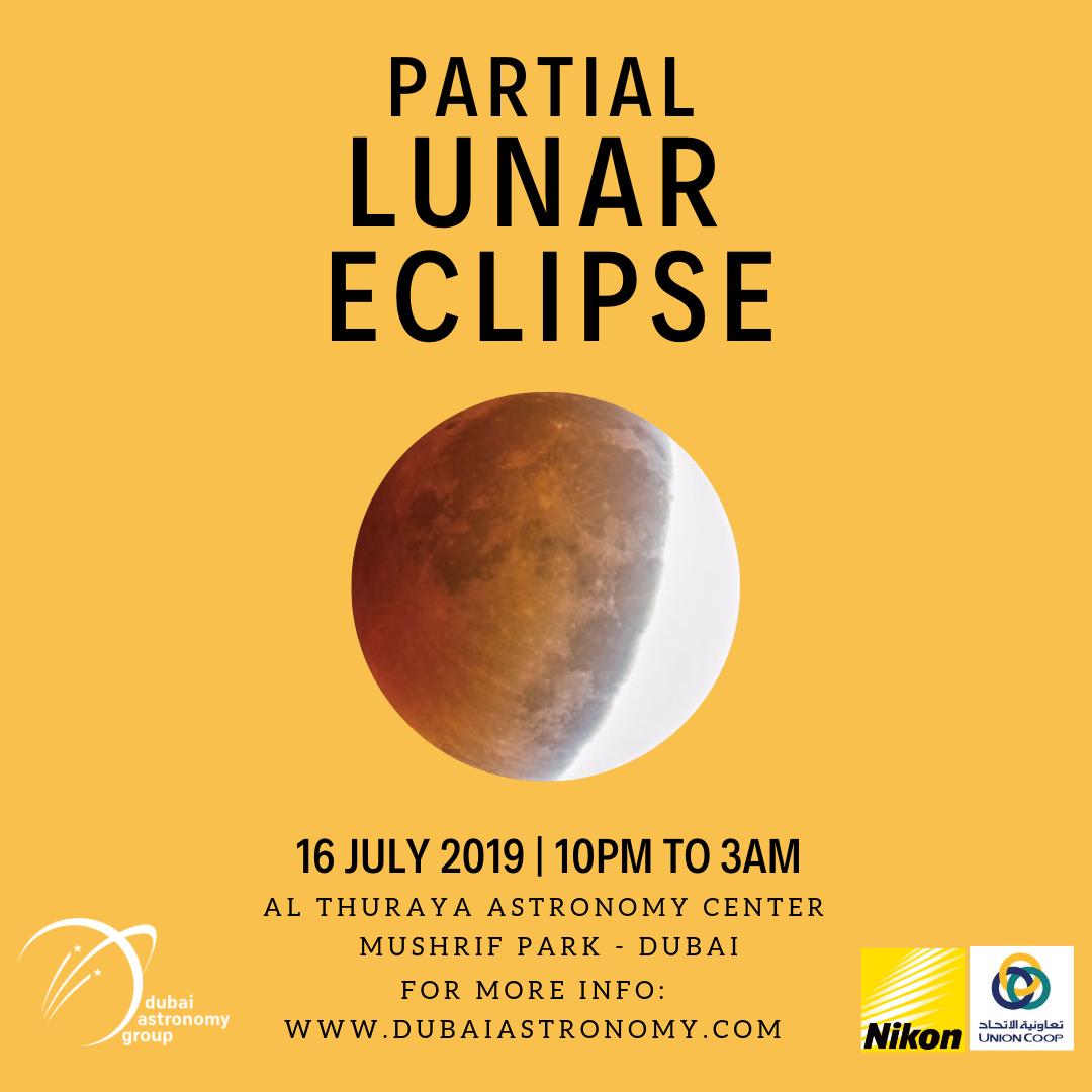 Partial Lunar Eclipse 2019 | Dubai Astronomy Group