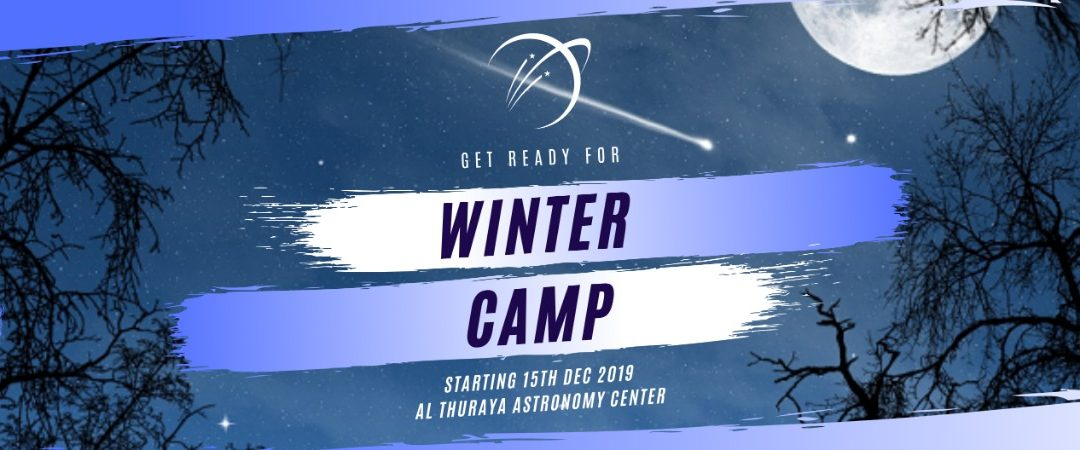 Astronomy Winter Camp for students at the Al Thuraya Astronomy Center